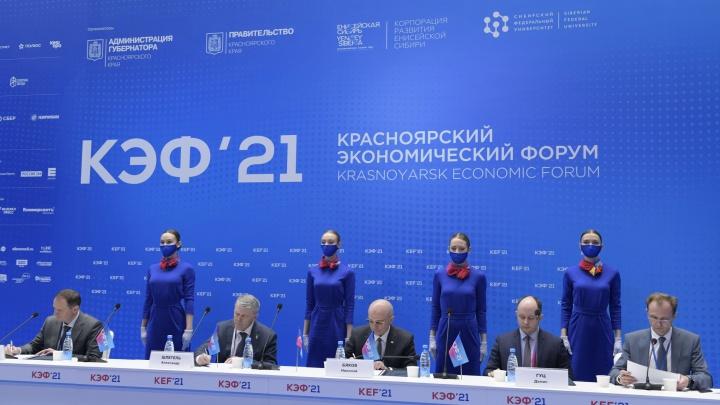 СГК подписала соглашение о создании условий для развития электротранспорта в Красноярском крае