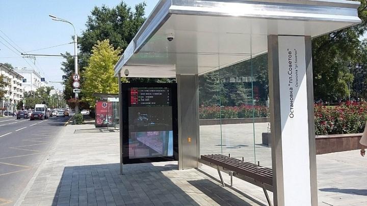 Транспортная чехарда: из-за сбоя перепутались маршруты автобусов в Ярославле и Ростове-на-Дону