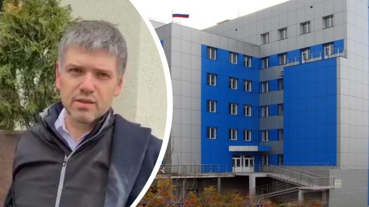 Центральный суд отправил сына Владимира Егорова под арест