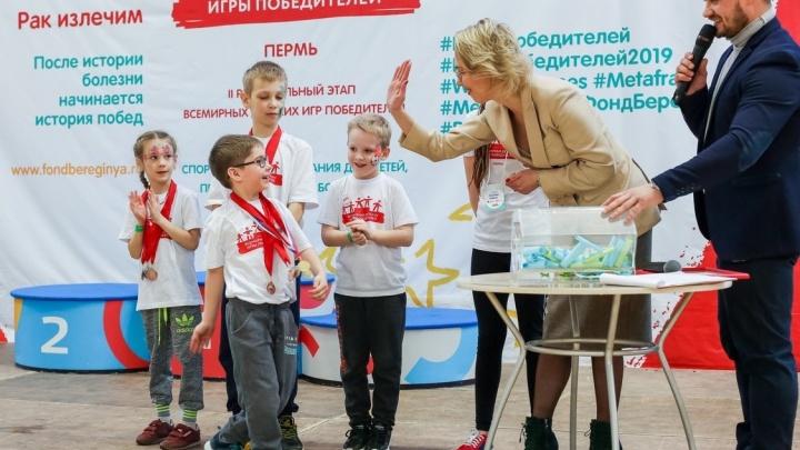 Игры для победителей: в Перми пройдут соревнования для детей, перенесших онкологическое заболевание