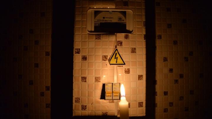 «Половина Юго-Запада без света»: в домах екатеринбуржцев из-за аварии пропало электричество
