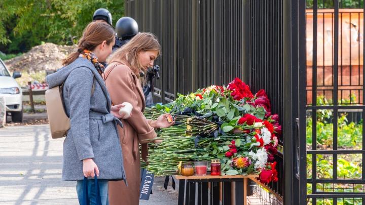 На благотворительный счет для пострадавших в ПГНИУ перечислили более семи миллионов рублей