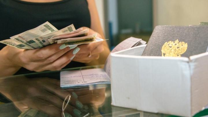 Пора просить прибавку: какую зарплату просят жители Самары и сколько готовы платить работодатели