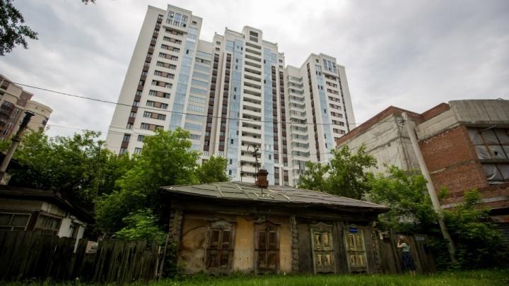 Москва на полгода заморозила в Новосибирске строительство высоток в частном секторе и на месте аварийных домов