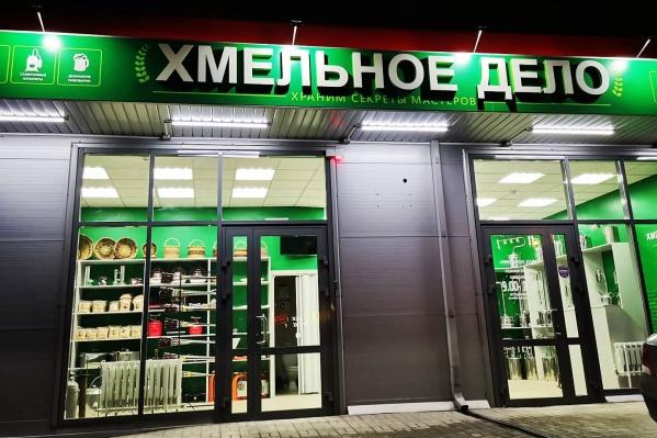 Новый оптово-розничный склад магазина «Хмельное дело» в городе Аксае открылся на проспекте Ленина, 44б