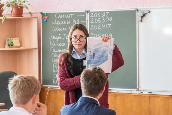 Многие хотят вернуться к очной форме обучения, считая ее более эффективной для образования детей