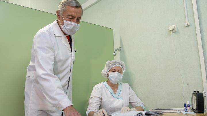 Опубликован список заболеваний, которые в Самарской области должны лечить бесплатно