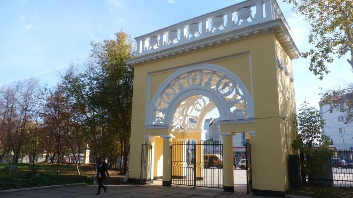 В мэрии Уфы решили построить два жилых комплекса возле парка Якутова. Это уже третья попытка застройщика