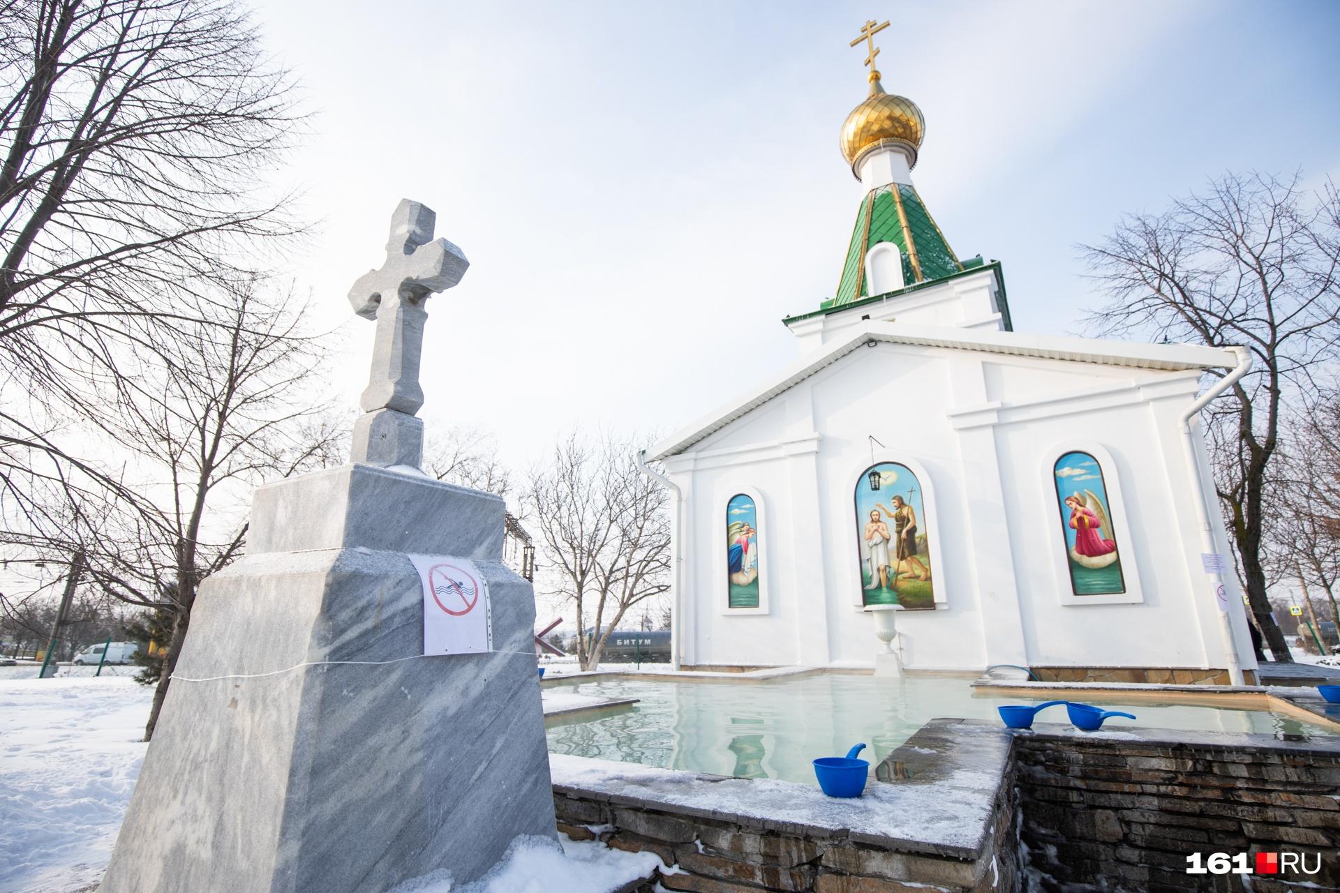 В купели у храма Преполовения Пятидесятницы на Всесоюзной улице купаться запретили
