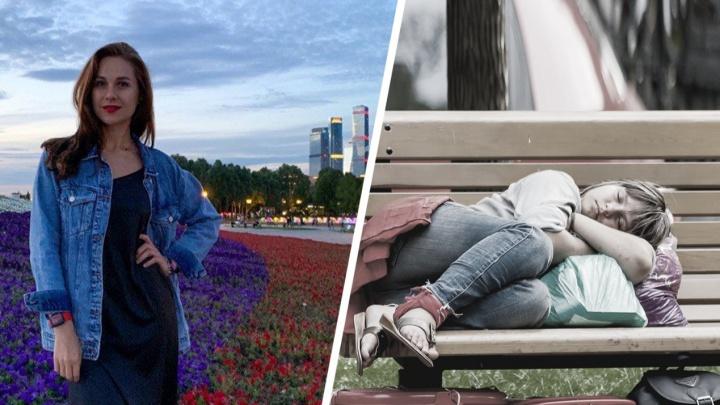 «Почувствуй себя нищим»: истории удачных и неудачных переездов в Москву от сибиряков — всё о подводных камнях столицы