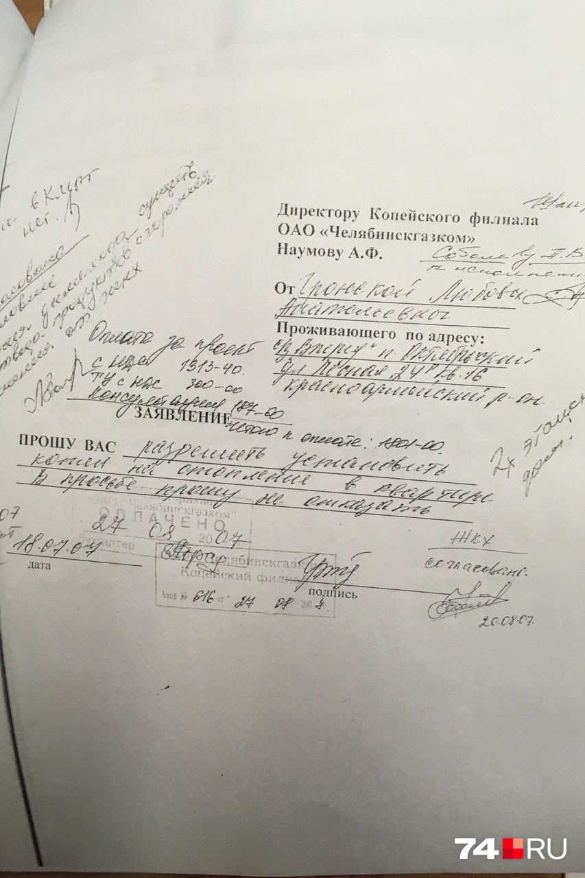 Пример документа, заверенный, кажется, везде