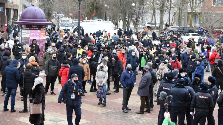 Акция сторонников Навального стартовала в Ростове