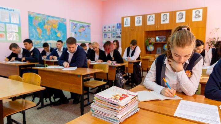 Красноярским школам разрешили самостоятельно переносить осенние каникулы