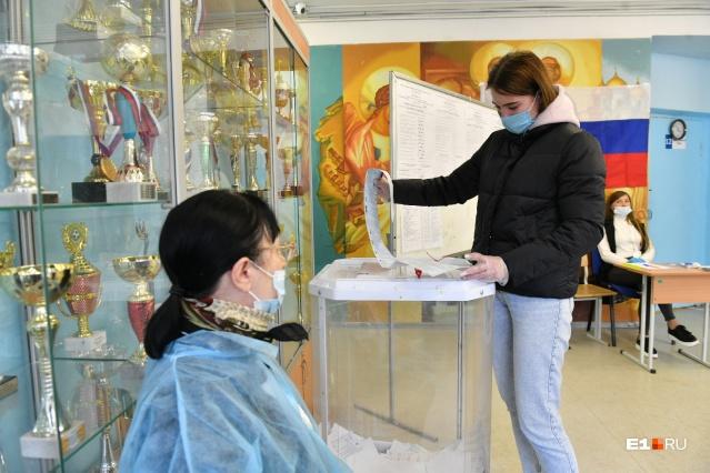 К концу первого дня выборов на участки пришли почти 17% россиян