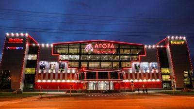 В Сургуте за миллиард продают ТРЦ «Агора» Андрея Копайгоры