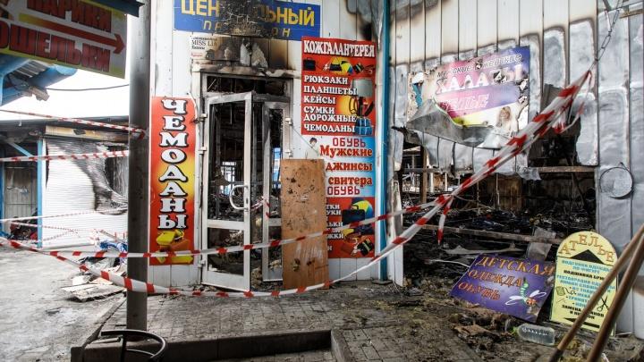 Уголовного дела нет. Расследование пожара на Качинском рынке Волгограда вернули Следственному комитету