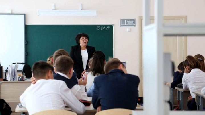 Хабиров предложил вернуть шестидневку для школьников