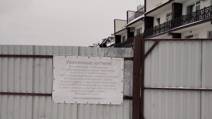 На спуске улицы Лейтенанта Шмидта к Волге поставили забор