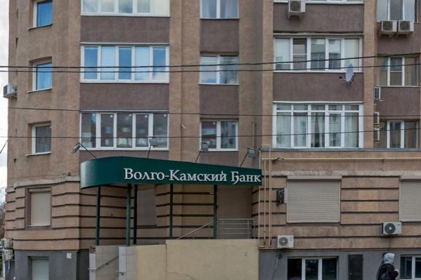Банк закрылся в 2013 году
