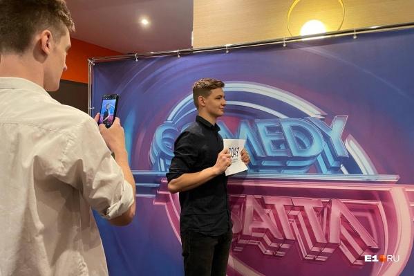 В Екатеринбурге прошел кастинг на 12-й сезон популярного шоу