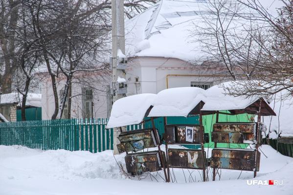 Почитайте, что думают читатели UFA1.RU о планируемом сносе домов на улице имени Города Галле