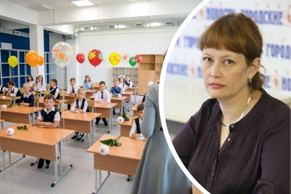 Глава управления образованием уволилась по собственному желанию