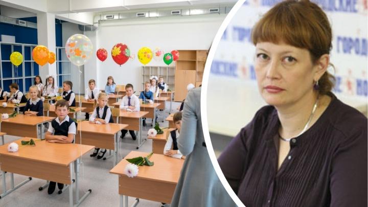 Руководитель департамента образования Красноярска ушла в отставку