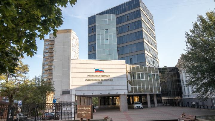 В Таганроге пара пытала и убила знакомого ради пароля от карточки. Но денег на ней не оказалось