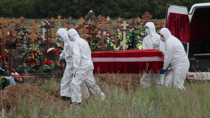 Смертность в Челябинской области начала расти впервые с начала года