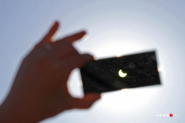 Полное затмение Солнца жители республики увидят только через 40 лет