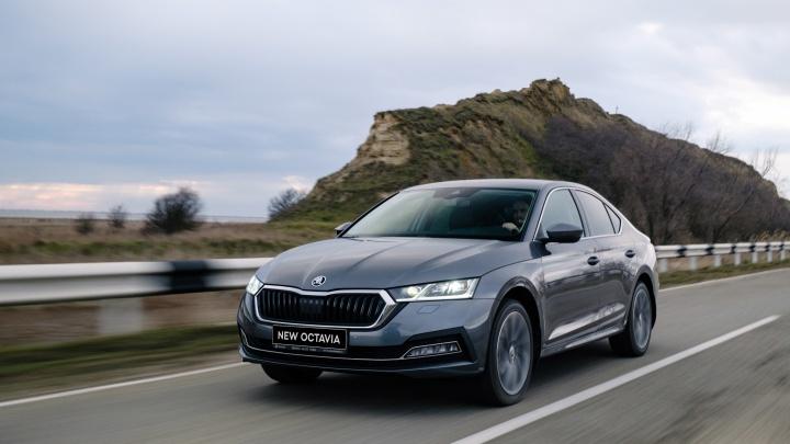 Специально для российских автолюбителей: компания ŠKODA AUTO расширила линейку двигателей для новой OCTAVIA