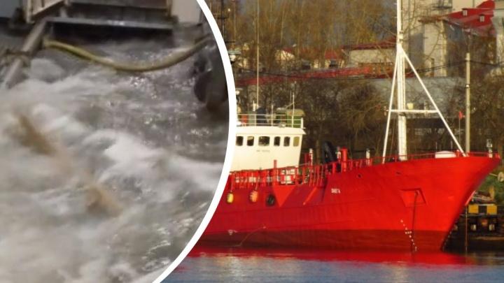 Деньги и бесплатное обучение детей: как поддержали семьи моряков с затонувшего траулера «Онега»