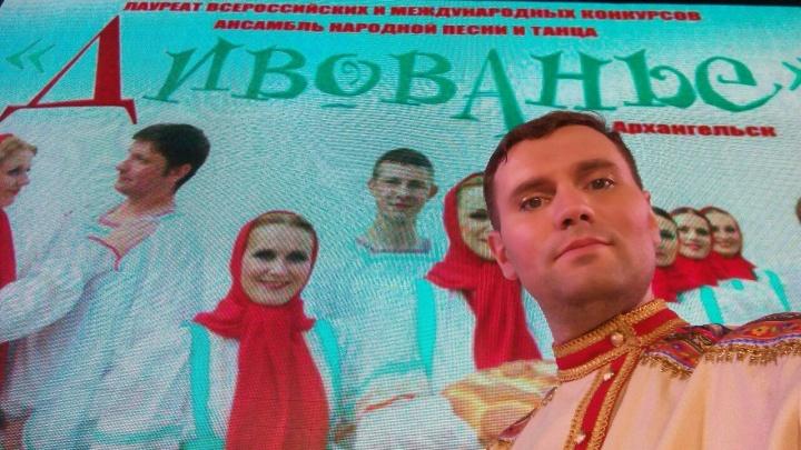 Руководитель ансамбля «Дивованье» занял вакантное место депутата в Архангельском областном собрании