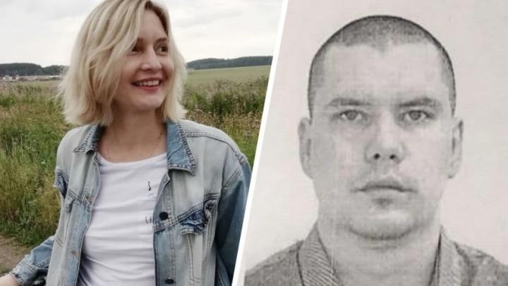 «Переодевался в ее вещи». В Екатеринбурге вынесли приговор убийце, изрубившему одногруппницу топором