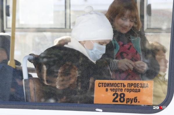 """А вас устраивает обслуживание в архангельских автобусах? Стало ли лучше в последние годы? Напишите в комментариях или <a href=""""https://29.ru/opinion/"""" target=""""_blank"""" class=""""_"""">присылайте нам свое «Личное мнение»</a>"""