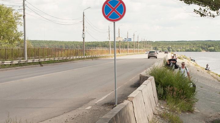 На Шершневской плотине на один день ограничат движение транспорта