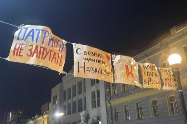 Плакаты прислали в екатеринбургский штаб Навального