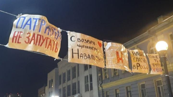 «Спасибо, что в России»: сторонники Навального завесили улицу Вайнера плакатами в его поддержку