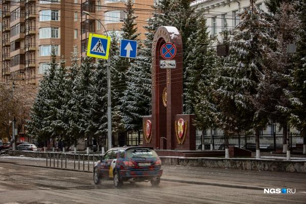 В Новосибирске в ноябре обещают снежную и пасмурную погоду