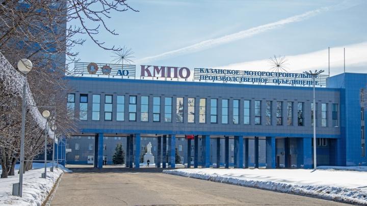 КМПО предложит будущему начальнику цеха 200тысяч рублей