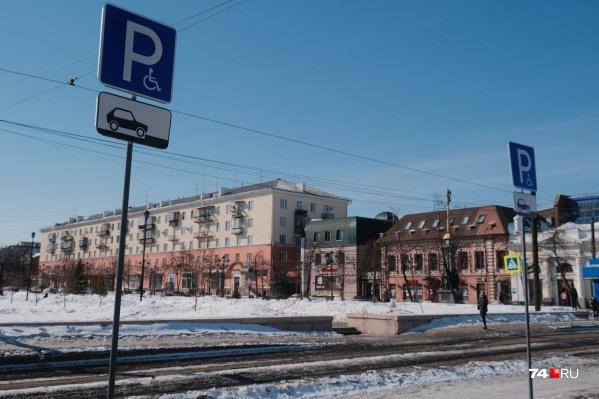 Новые знаки установили на улице Труда около Оперного театра, но не только