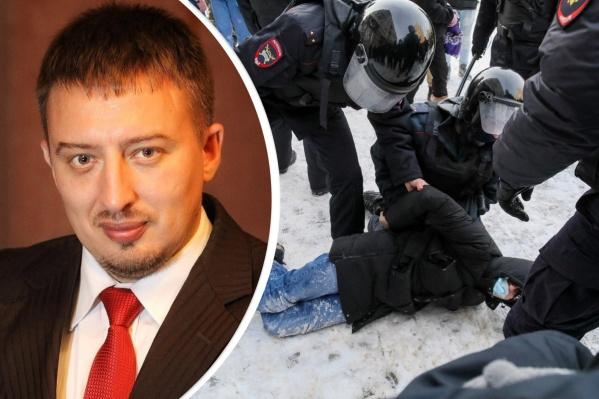 Сергей Волков лично понаблюдал,как подавлялась акция протеста