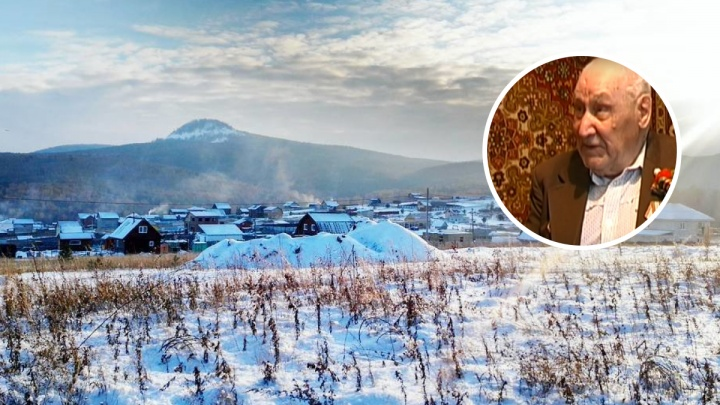 94-летнего ветерана ВОВ избили под Красноярском ради 20тысяч рублей