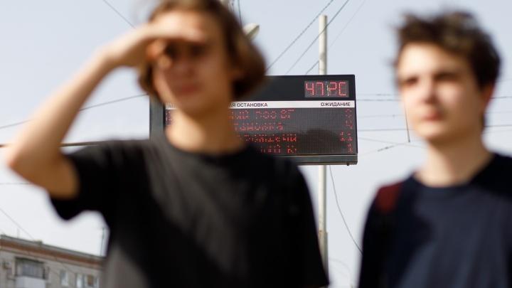 Готовы к новым рекордам? Волгоградцам вновь пообещали испепеляющую жару с грозами