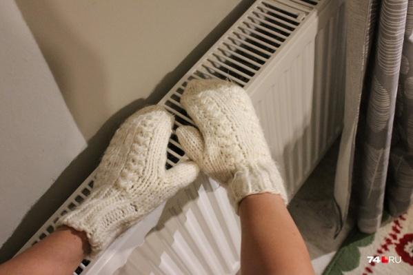 Жители домов на ЧМЗ уже несколько дней не могут дождаться отопления в квартирах