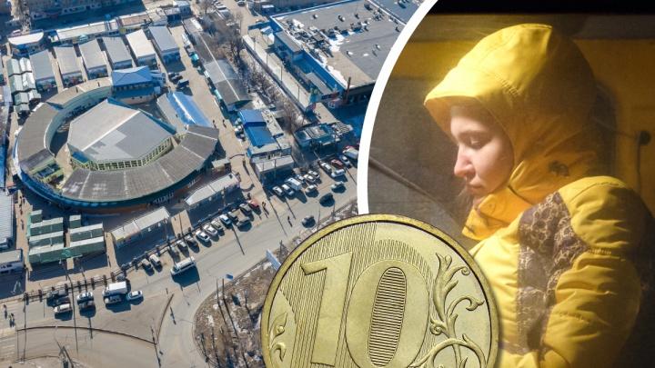 «Нам не хватает на элементарное выживание»: владельцы маршруток в Волгограде поднимают цены на проезд