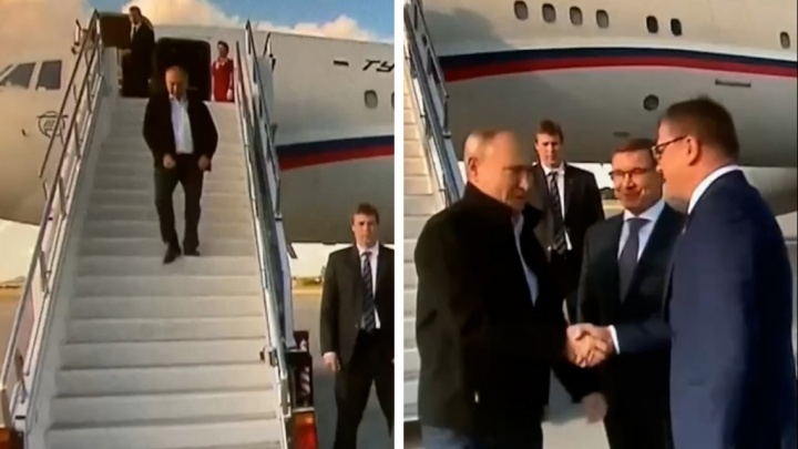 Владимир Путин прибыл в Челябинскую область