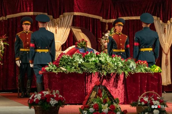 Прощание с Геннадием Игумновым прошло в большом зале филармонии