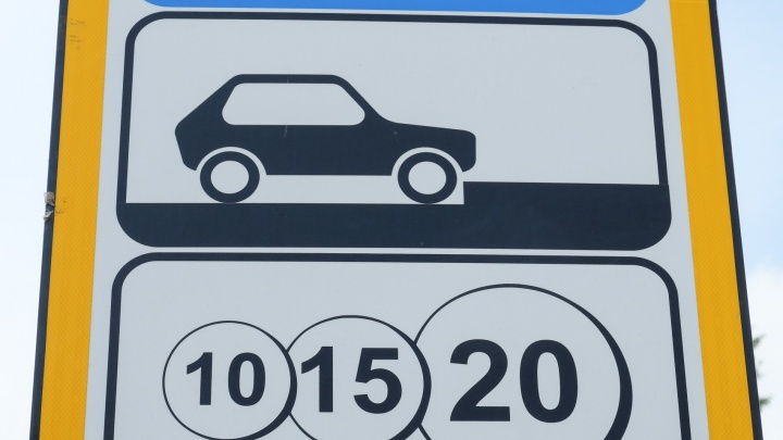 Прокурор Ленинского района Перми задержал водителя, крепившего чужие номера на свой автомобиль
