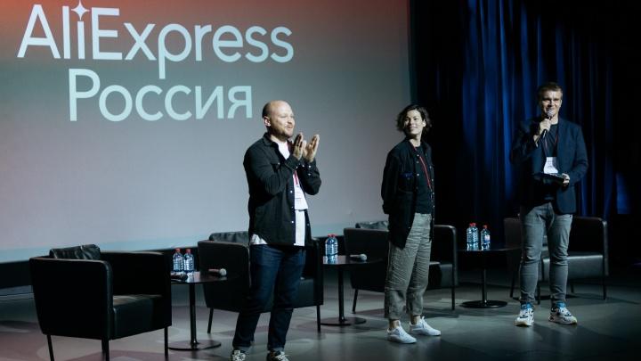 Число продавцов из Новосибирской области на AliExpress выросло в два раза